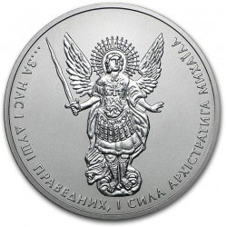 1 oz silver Ukraine ARCHANGEL MICHAEL 2016