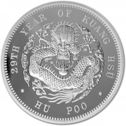 1 oz silver CHINA HU POO DRAGON DOLLAR