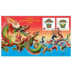 Chinese New Year Dragon 2019 Stamp and Coin Cover