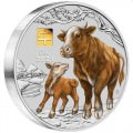 +++ Australian Lunar Series III 2021 Year of the Ox 1 Kilo Silver Coin with Gold Privy Mark Mintage 338 +++