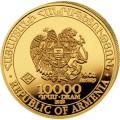 Armenia 1/4 oz gold NOAH's ARK 2021 Dram 10000
