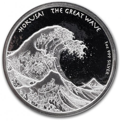 Fiji 1 oz silver 2017 The Great Wave