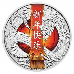 Chinese New Year Dragon 2017 1oz Silver Coin - 1st of the series