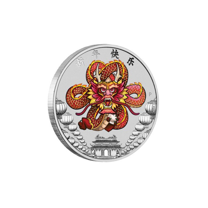 Chinese New Year 2018 1oz Silver Coin 2nd Dragon Of The