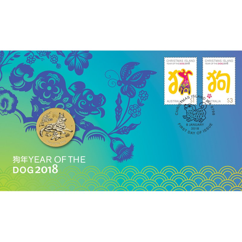 Year Of The Dog 2018 Stamp And Coin Cover Goldsilver Be