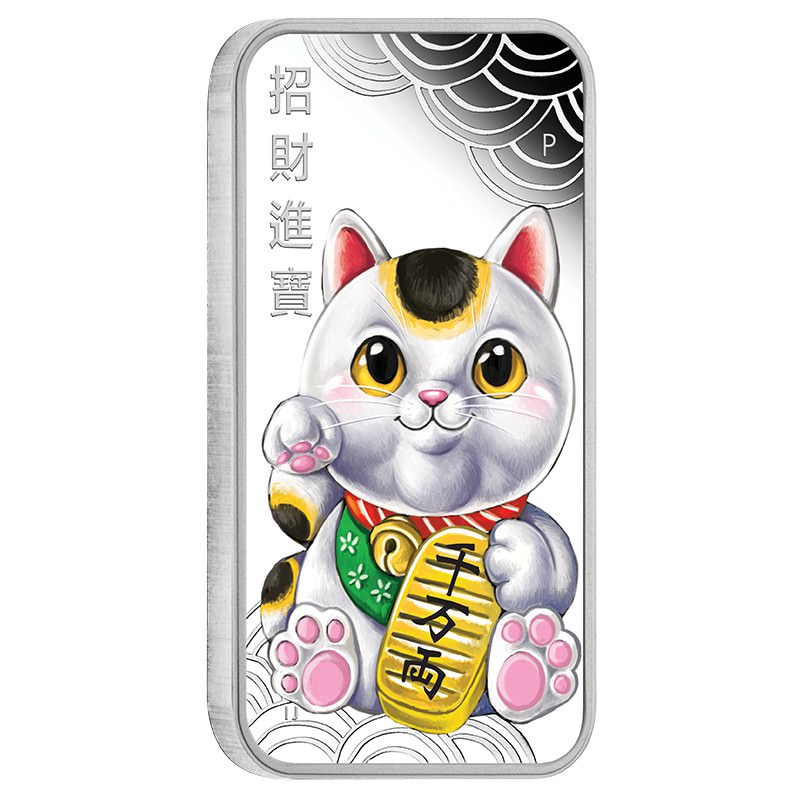 Lucky Cat 2018 1oz Silver Proof Coin Goldsilver Be