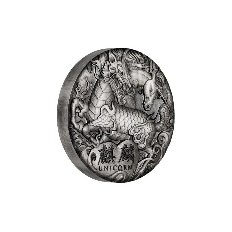 Qi Lin Unicorn 2018 2oz Silver Antiqued Coin Goldsilver Be