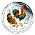 1oz silver LUNAR ROOSTER 2017 proof BOX+COA