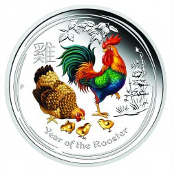 10 oz silver ROOSTER 2017 Colored
