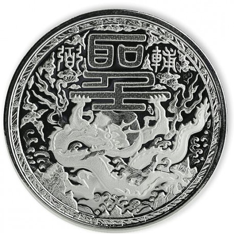 1 oz silver Cameroon Imperial Dragon 2018