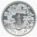 1 oz silver CHINA KIANGNAN DRAGON DOLLAR - 7 MACE & 2 CANDAREENS 2018