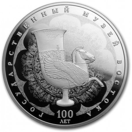 1 oz silver 2018 RUSSIA 3 roubles Museum of Oriental Art