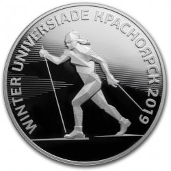 1 oz silver 2018 RUSSIA 3 roubles Winter Universiade
