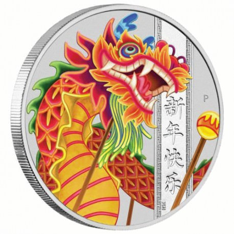 Chinese New Year Dragon 2018 1oz Silver Coin - 2nd dragon of the series