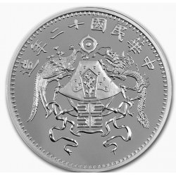 1 oz silver CHINA PHOENIX & DRAGON DOLLAR 2019