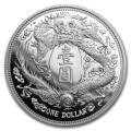 1 oz silver CHINA DRAGON DOLLAR Ta Ch'ing Yin Pi